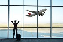 اتدرب لتعمل في مجال الحجوزات والطيران