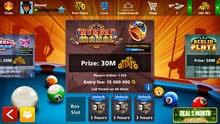 حساب 8ball pool للبيع