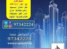 Best price 0 sqm apartment for rent in HawallyZahra