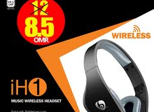 سماعة واير لس headphones wireless high e