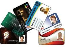 لدينا طباعة البطاقات البلاستيكية pvc id card بأسعار منافسة - أسعار خاصة بالكميات