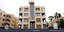 3 rooms  apartment for sale in Amman city Swefieh