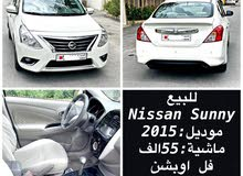 Nissan Sunny Cars For Sale In Bahrain Best Prices All Sunny