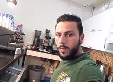 اصطة مكينة قهوة محترف وابحت عن عمل