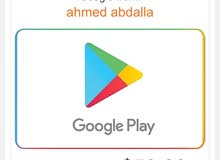 google play card بطاقات قوقل بلي كارد