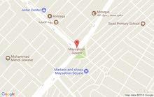 بيت 97م للبيع /شارع فلسطين محله506