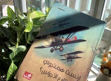 كتاب لخيري حماد