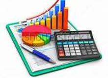 برنامج المحاسبة العامة والمبيعات