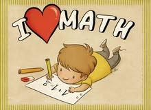 دورة مكثفة في الرياضيات
