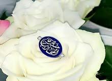 خاتم ملكي فضه خالص باسمك للاستفسار والطلب واتس(0545013380
