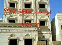 توريد وتركيب جميع انواع الحجر الطبيعي  والرخام/ابو محمد/ت99421864