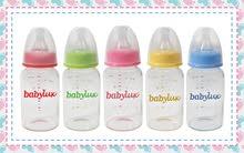 منتجات عناية للطفل الرضيع