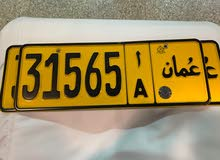 car number for sale