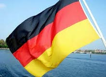 بخاخ الماني فعال جدا خاص للرجال حصري