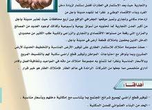 شركة امتلاك للاستثمار العقاري مدينة باجل جنب مصنع الجرنيت امام مطم الشيخ