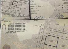 للبيع أرض سكنية الموقع (الخوض الخامسة) ولاية السيب.