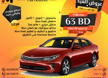 Kia Optima 2016 Full Option Panoramic with excellent condition.