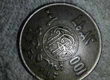 عملة الملك خالد بن عبد العزيز آل سعود