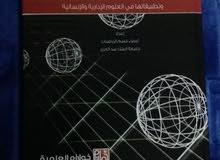كتاب رياضيات تحضيري ادبي