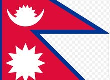 تصديق عقود سفارة نيبال