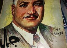كتاب يحكي قصة الرئيس الراحل جمال عبد الناصر