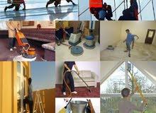 الاوائل لخدمات التنظيف