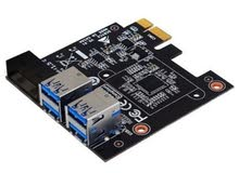 pci-e 4 usb hub/Riser ver 009s/sata to 8 pin (6+2)