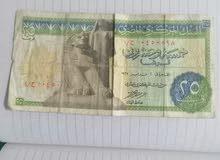 عمله قديمه مصريه للبيع