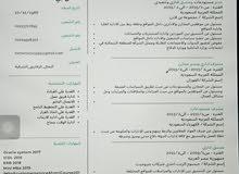 باحث عن فرصه بقطاع محترم مدير مستودعات ومدير اداري