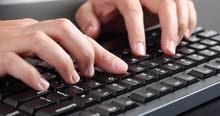 طباعة وكتابة على الكمبيوتر