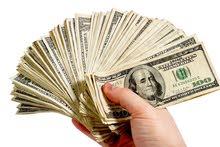 I am looking for temporary house maid _Salary 160  R.O