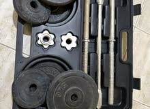 Adjustable barbell set