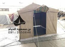 خيمة 3*3