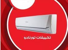 شارب العربيي تورنيدو باقل سعر في مصر