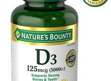 ڤيتامين D3 أمريكي بتركيز 5000IU