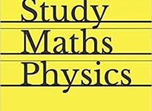 مدرس متخصص فيزياء ورياضيات فقط