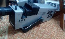 جهاز عرض لوكهات اسمه كوبو+ جهاز صنع دخاان