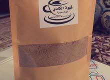 قهوة السعوديه