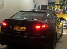 Gasoline Fuel/Power   Lexus IS 2008