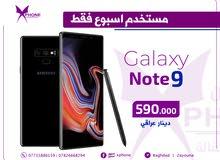 مستخدم اسبوع فقط ( نظافة 100% ) جالكسي نوت 9 Galaxy Note