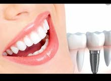 تعلن عيادة التوازن الطبية عن حاجتها لممرضات اسنان