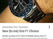 ساعة Oris سويسرية الصنع