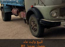Trailers in Khamis Mushait is available for sale