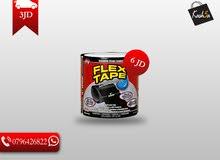 لاصق Flex Tape