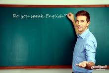 مدرس لغة انجليزية تقوية