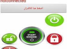 جهاز تدوير العربيه بالتلفون