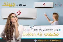 عروض مكيفات اقل سعر أعلى توفير Golden Air