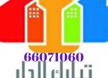 للبيع منزل الجابرية