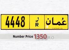 4448 ر   البادي لبيع وشراء أرقام المركبات المميزة
