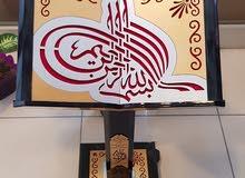 حامل القرآن الكريم مزخرف صنع في تركيا